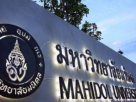 Mahidol University closed for two days after student tests positive for Covid-19