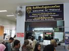 Narathiwat checkpoint braces for another wave of returnees