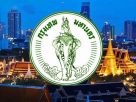 Bangkok to get 4 smart districts under new plan