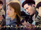 ซีรี่ย์เกาหลี Descendants of the Sun (ชีวิตเพื่อชาติ รักนี้เพื่อเธอ)